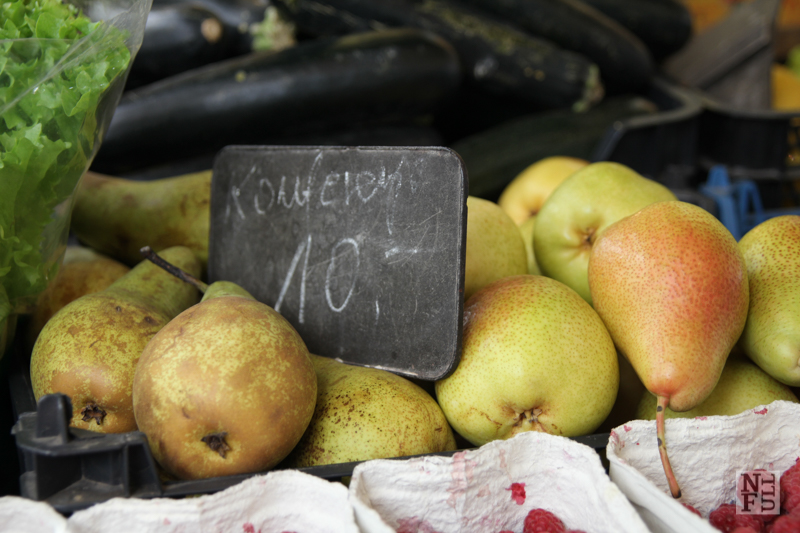 Pears as fresh as it gets. Poznan, Poland